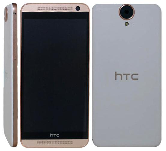htc-one-e9-a55